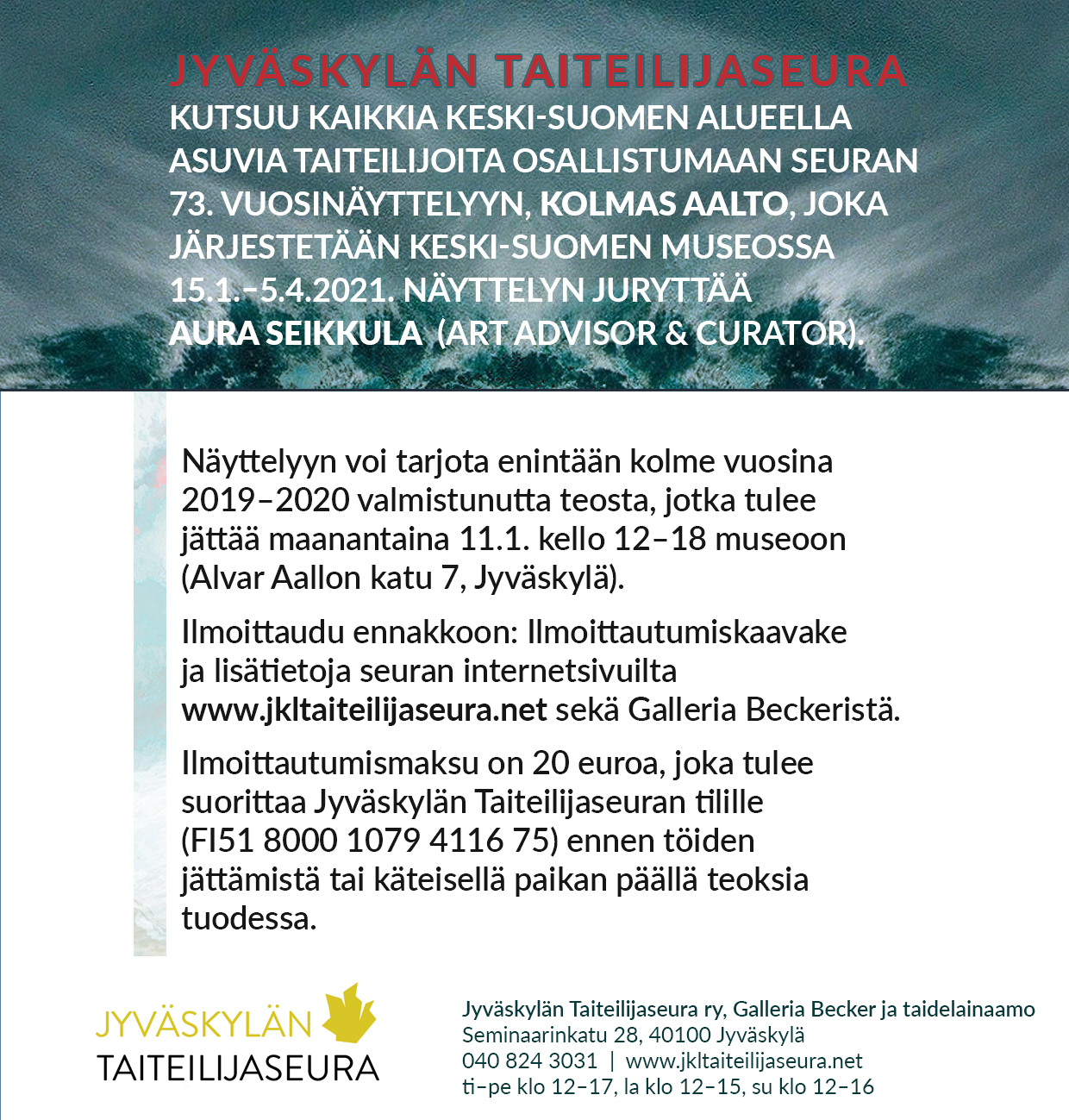 Kolmas Aalto